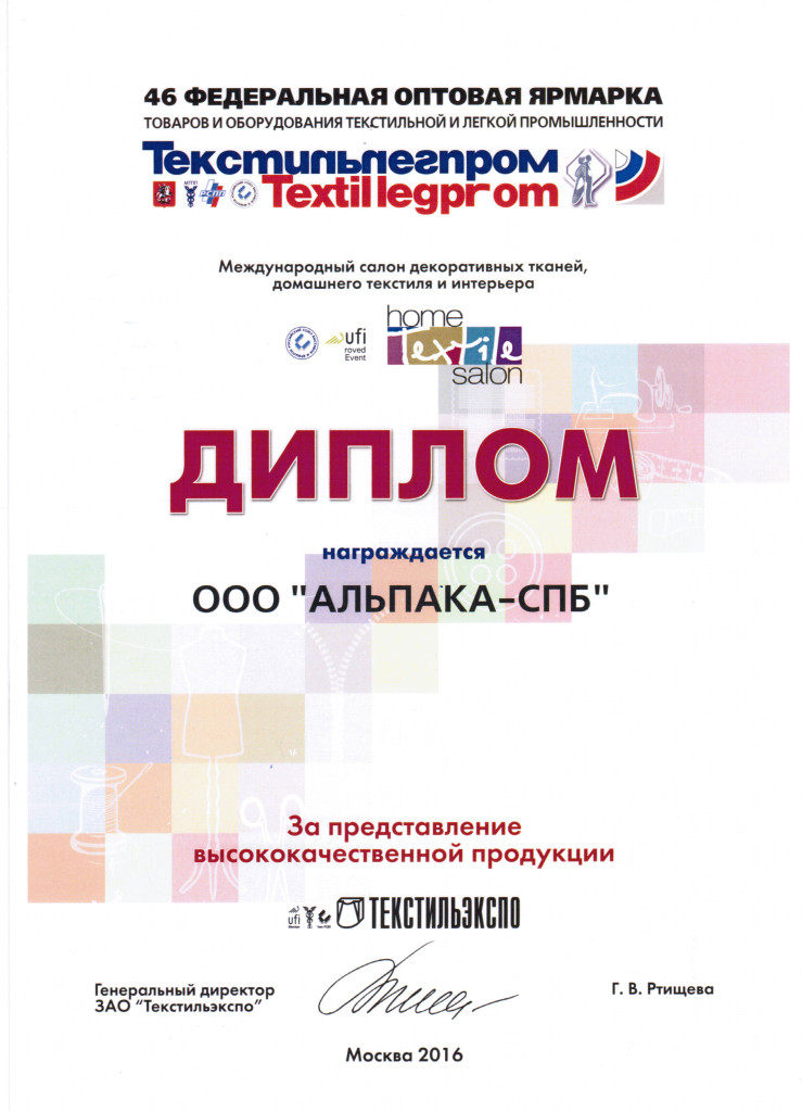 CCF15022018_00001